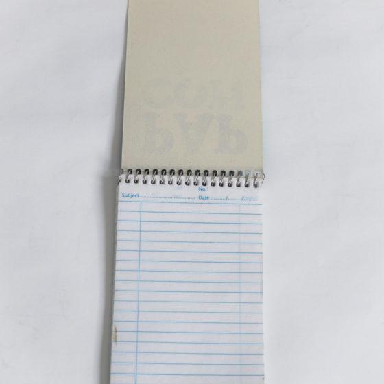 2D9A0883